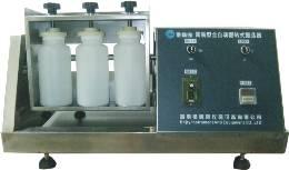 供应信息简易型翻转式振荡器