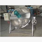 供应强大900型可倾式搅拌电加热夹层锅