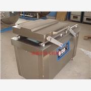 供应强大900型充氮气保鲜抽真空包装机