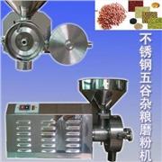 供应不锈钢五谷杂粮粉碎机磨粉机 连续式万能粉碎机 食品磨粉机哪里好哪里买