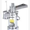 供应流水式中药粉碎机 连续式打粉机 粉碎机简介 粉碎机技术参数 食品粉碎机