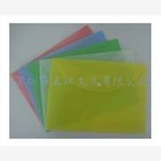 供应定做多色PP档案袋,横向A4按扣袋定制,透明按扣袋批发