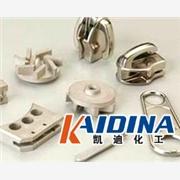 供应凯迪化工金属清洗剂