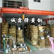 供应供应65MN的弹簧钢
