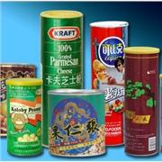 供应纸筒纸管包装印刷 上海纸筒包装印刷