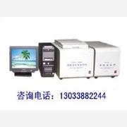 供应多样定硫仪/定硫分析仪/汉显智能定硫仪
