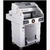 供应AR520S高速液压数控切纸机