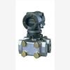 供应EJA440高静压压力变送器