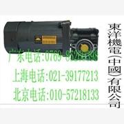 供应RV040蜗轮蜗杆减速机|北京RV减速机厂家直销