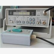 供应CX-117A晶振测试仪/晶体测试仪/PPM测试仪