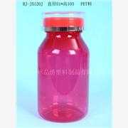 供应各色胶囊瓶保健品瓶