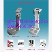 供应信息人体分析仪,人体分析仪最新价格