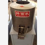 供应小型拌面机的定点销售厂家