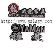 供应专业生产铝拉丝标牌