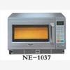 供应Panasonic/松下NE-1037商用微波炉日本原装进口