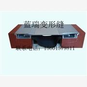 供应金属盖板型内墙变形缝