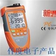 供��PK73B香港富�FI-POOK�囟������x