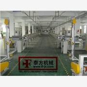 供应硅胶连续硫化押出机,挤出机