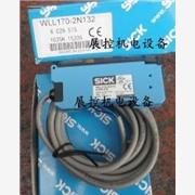 供��WLL170-2N132施克SICK光�w放大器