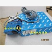 供应UE48-2OS2D2施克SICK继电器