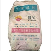 供��丁苯橡�z 每袋�糁�35±0.5千克