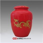容器包装 产品汇 供应陶瓷包装容器