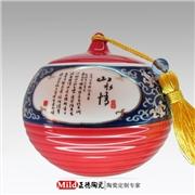 供应厂家供应高档礼品食品罐 高档茶叶