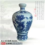 供应精美陶瓷酒瓶 定做加字酒瓶