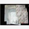 供应镀铝袋铝箔袋:镀铝袋