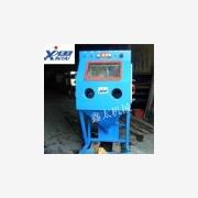 鑫太自动化设备XT-6868W厂家现货供应|广州液体喷砂机|广州环保液体喷砂机|