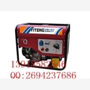 供应YT250A汽油发电电焊机|户外建筑焊机