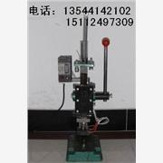 供应力扬LY-80皮革烫标机