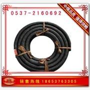 供应信息中煤齐全喷浆管,喷浆机喷浆管,橡胶管