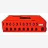 监控 产品汇 供应全新原装KJ91N(A)-F型矿用本安型安全监控分站,本安型安全监控分站