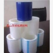 供应兰膜 PE蓝色保护膜 标牌保护膜