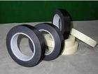 供应信息PET聚酯薄膜[冰箱固定胶带](出厂价格)