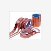 供应信息高质量【铜铝箔导电胶带】(出厂价格)