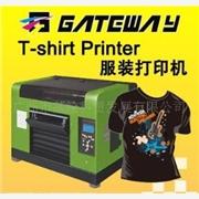 供应东莞平板打印机,服装DIY印刷机,小型平板印刷机