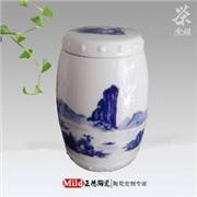 供应高档包装陶瓷罐