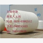 供应40吨塑料水箱,40吨盐酸储罐,化工容器