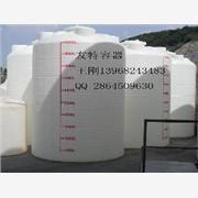 供应50吨PE储罐,50立方聚乙烯水箱,50吨化工储罐