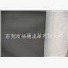 供应优质超纤合成皮革