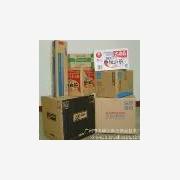 供应广州包装盒