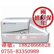 供应硕方电缆SP300标牌机国产标牌