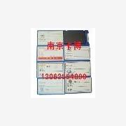供应磁性汽车零件卡、物资标牌、磁性材料卡