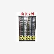 供应电子元器件柜、文件柜、零件柜、磁性材料卡