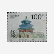供应印花税北京印花税