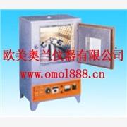 供应塑料恒温球压仪器/塑胶恒温球压测试设备