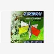 供应新韩PMMA防静电有机玻璃板 抗静电有机玻璃板