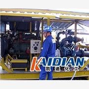 供应凯迪化工KD-L212板材厂压板清洗剂